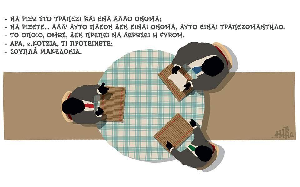 xantzopoulos--3