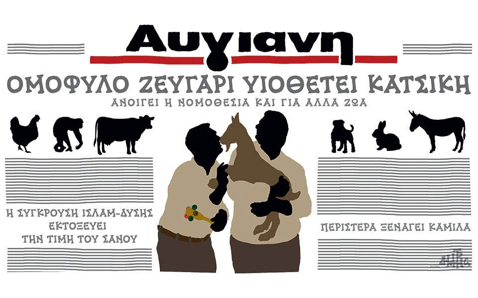 xatzopoylos