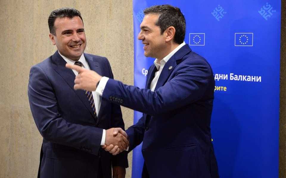zaef-tsipras2