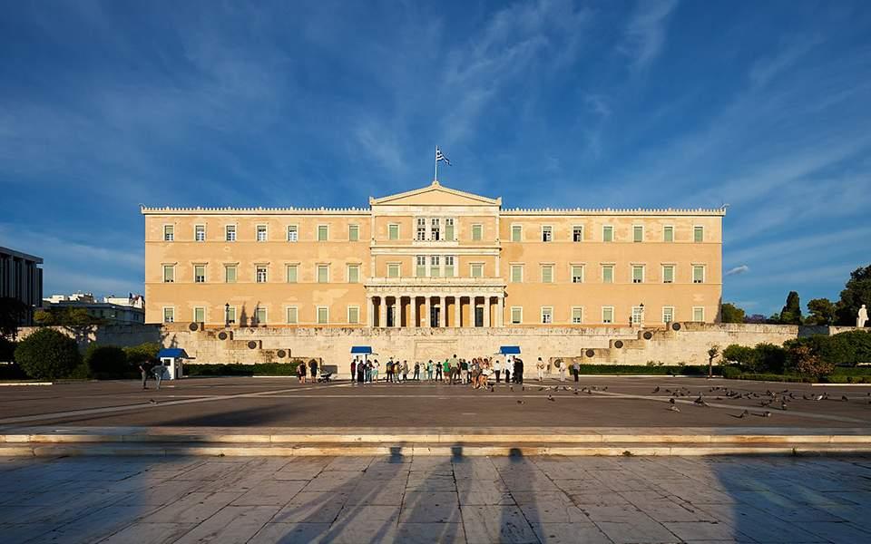 1200px-griechisches_parlament