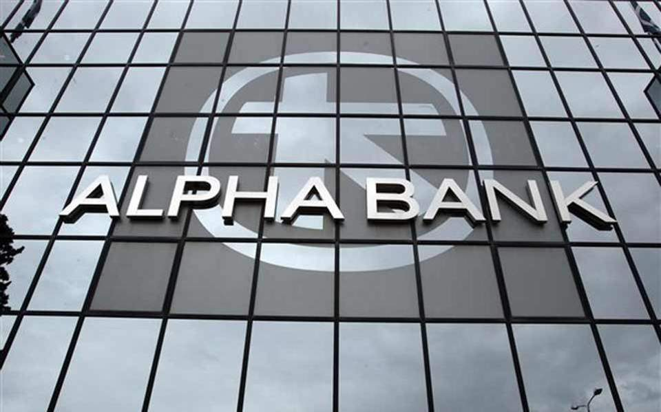 alphabank-thumb-large--2