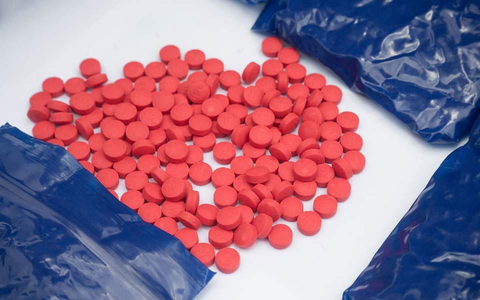 amphetamineee