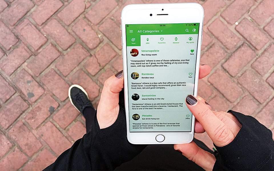 app-user-4