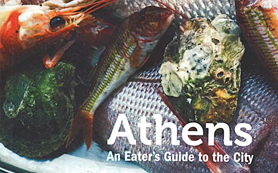 athens-guide