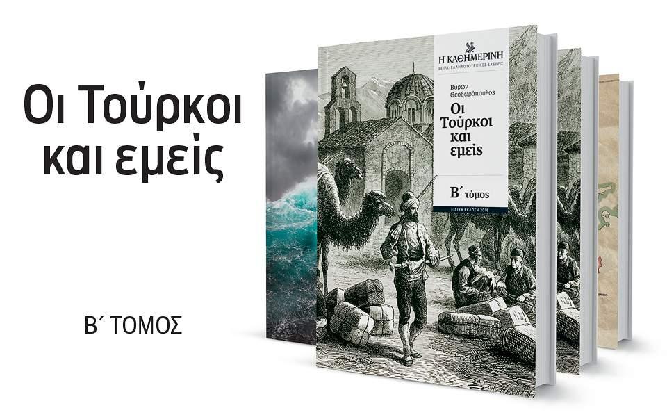 elltoyrk-d-960x600--2