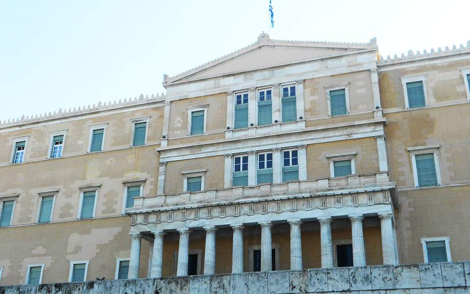 greek-parliament1212