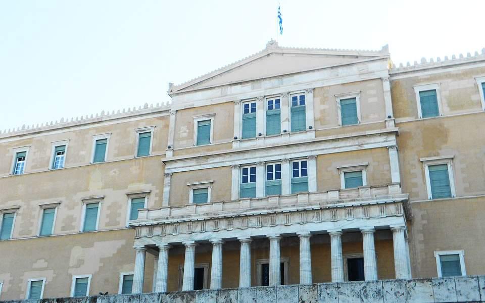 greek-parliament1213--2