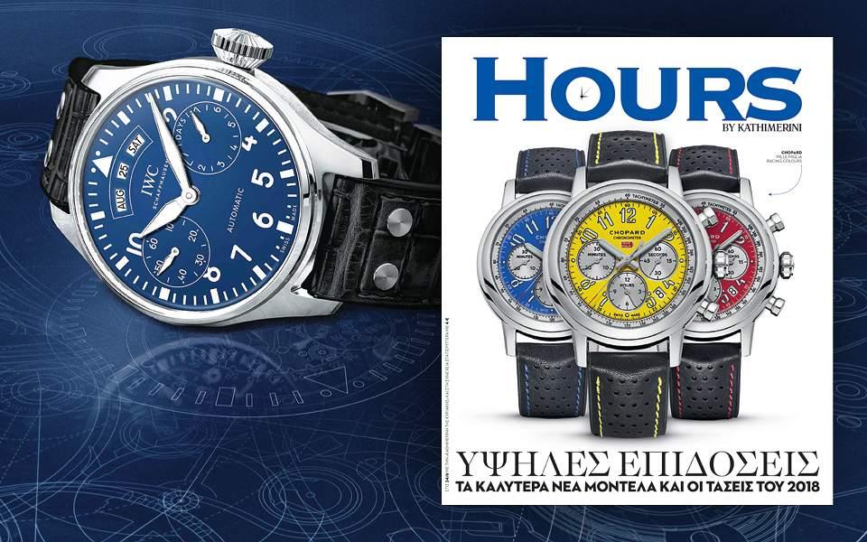 hours-jun18-960x600