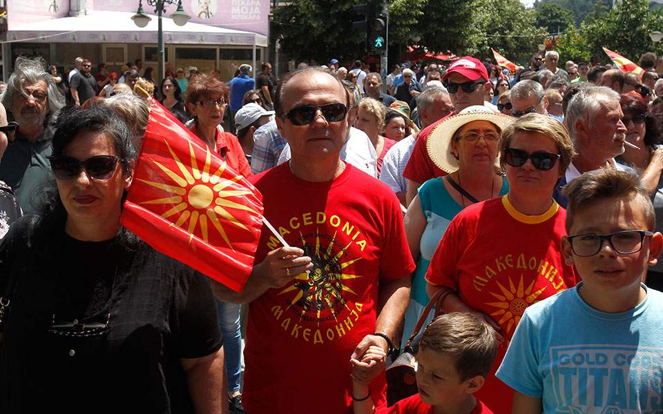 macedonia_gr