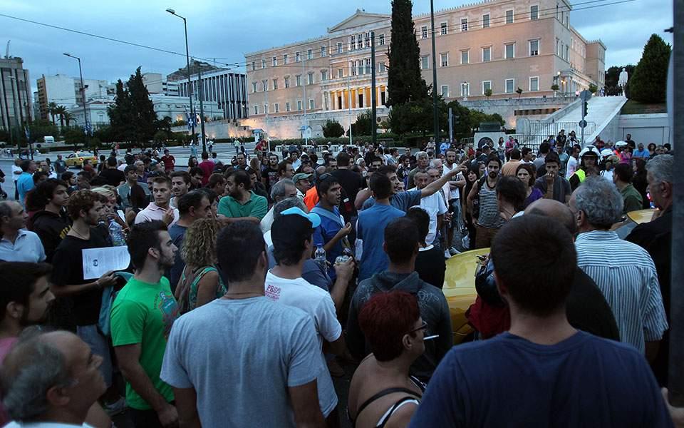 syntagma-aga