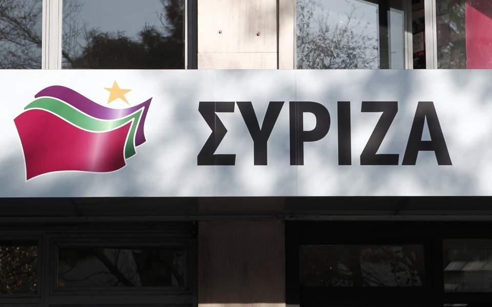syriza-an