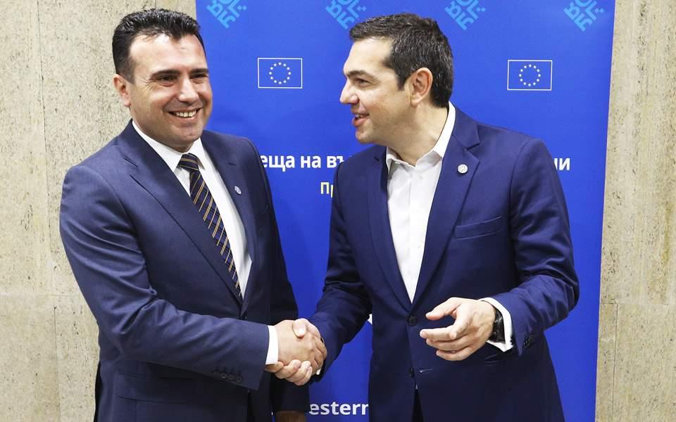tsipras_zaev001-1