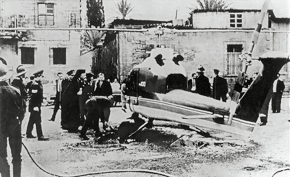 Image result for μακαριος αποπειρα