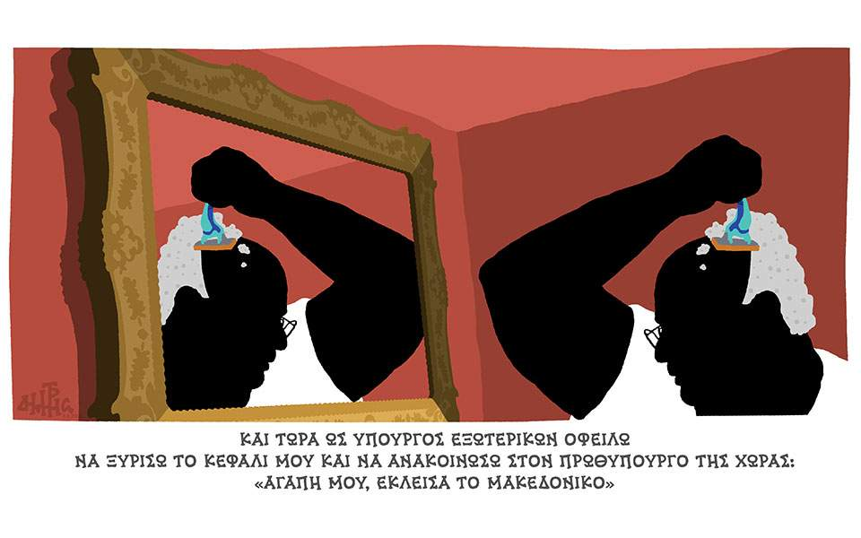 xantzopoulos--2