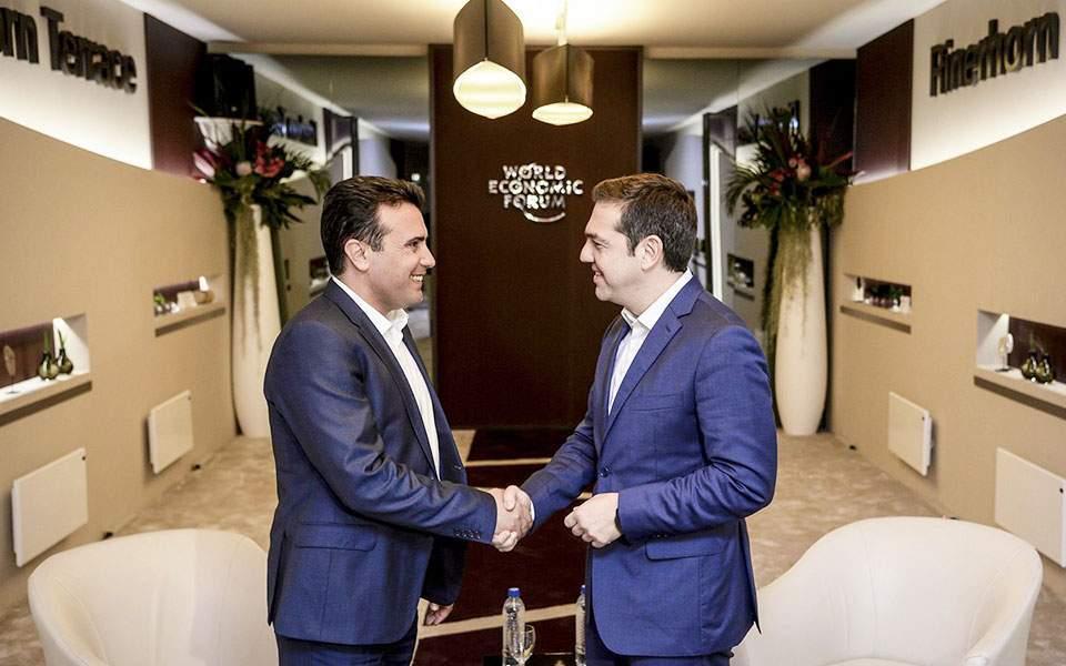 zaev-tsipras-thumb-large--2
