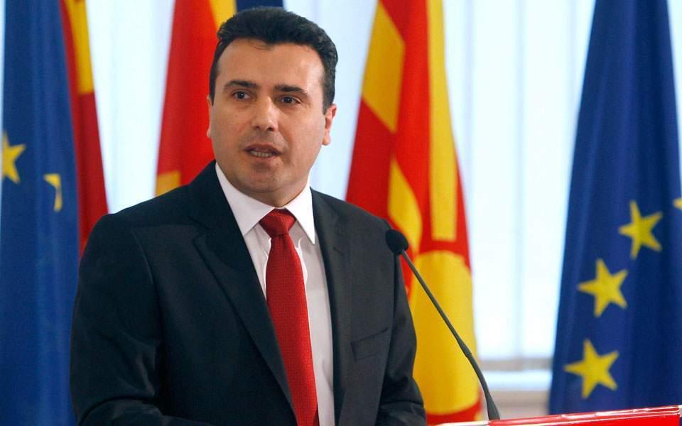 zoran-zaev10