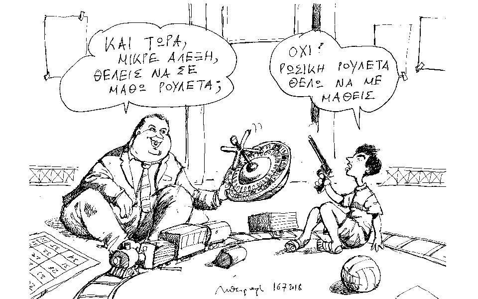 1707_petroulakis