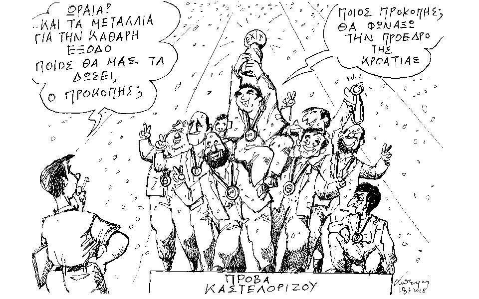 1907_petroulakis