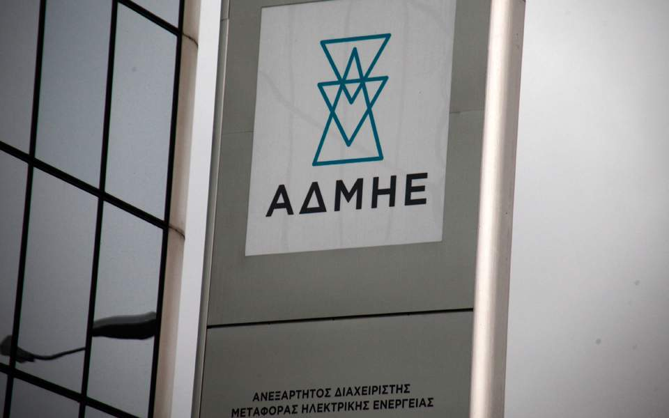 admie-thumb-large
