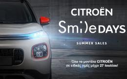 citroen-summer-smile-days