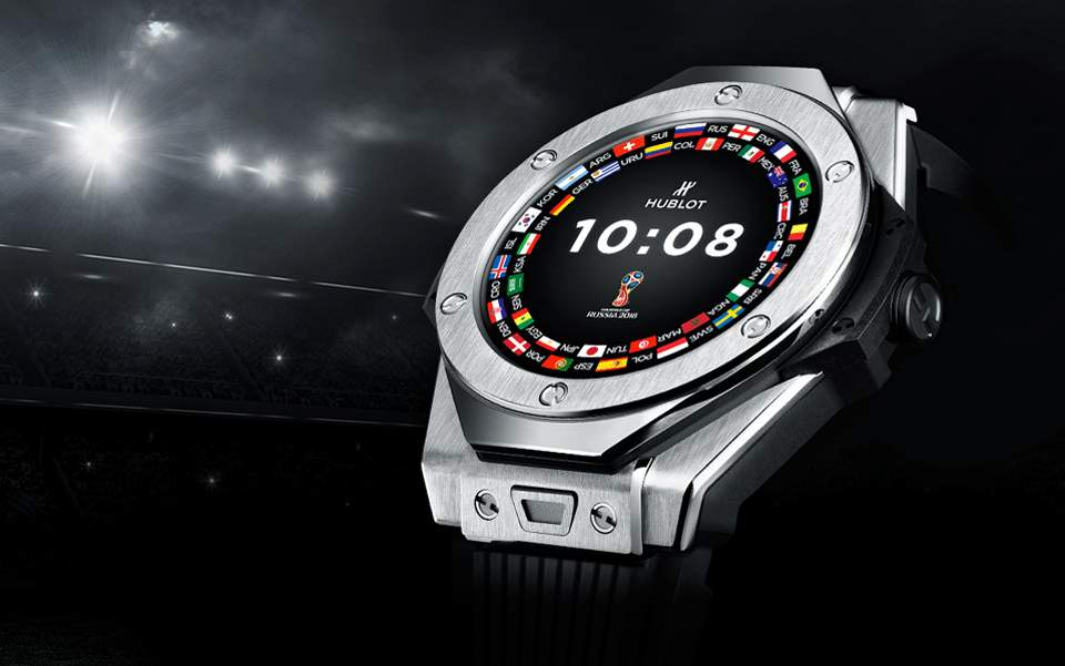 hublot-fifa-watch