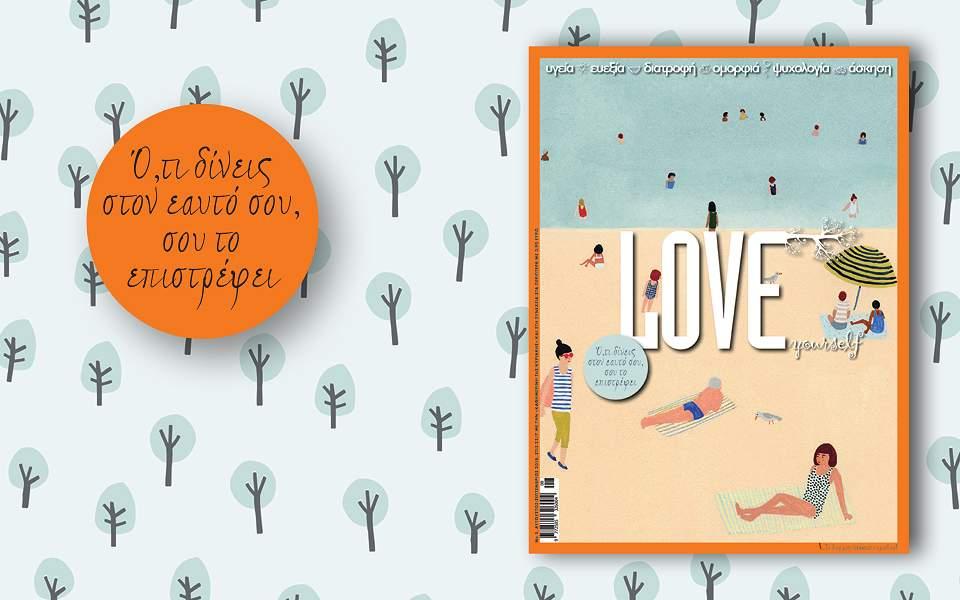 love-5-960x600