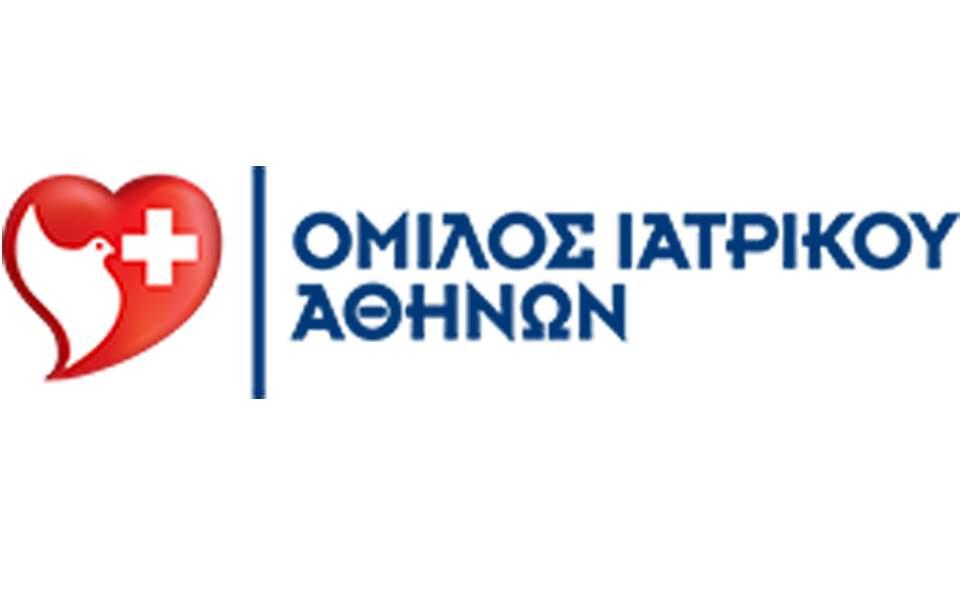 omilos-kentrou-athinon