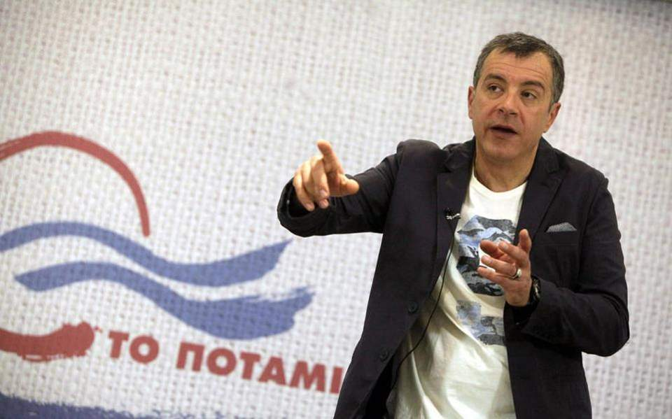 potami-thumb-large