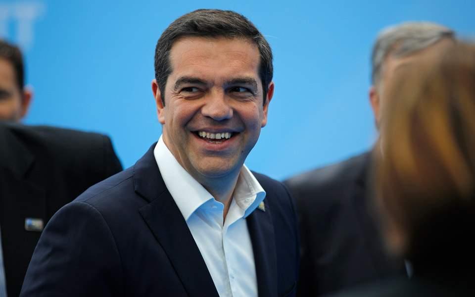 tsipras223