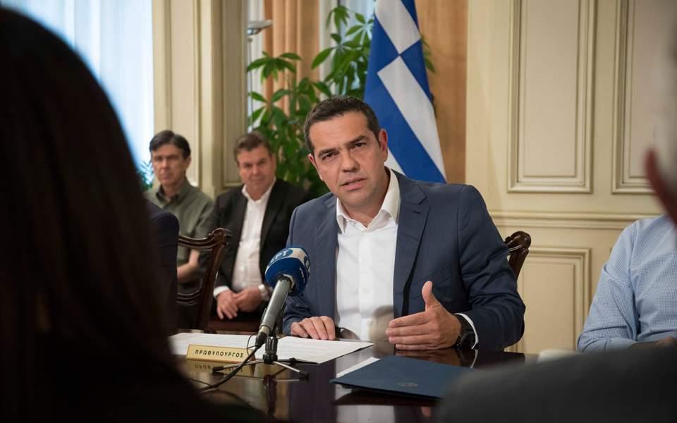tsipras223123