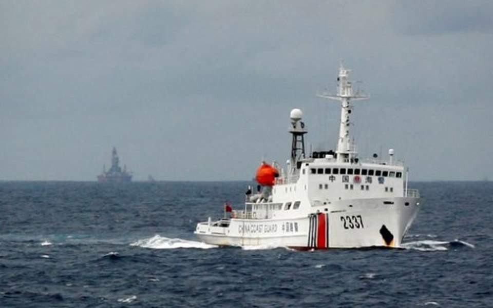 turkish-coastguard