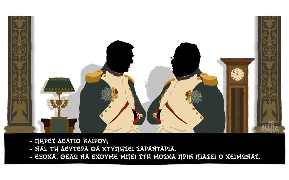 xantzopoulos22718
