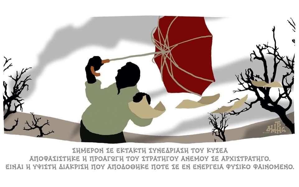 xantzopoulos2707