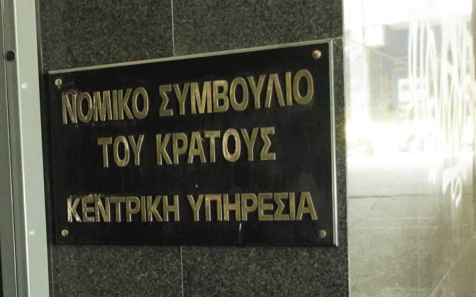 14s4symv