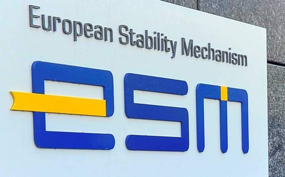 ΕSM: Εντός των επόμενων ημερών η εκταμίευση της τελευταίας δόσης προς την Ελλάδα 1