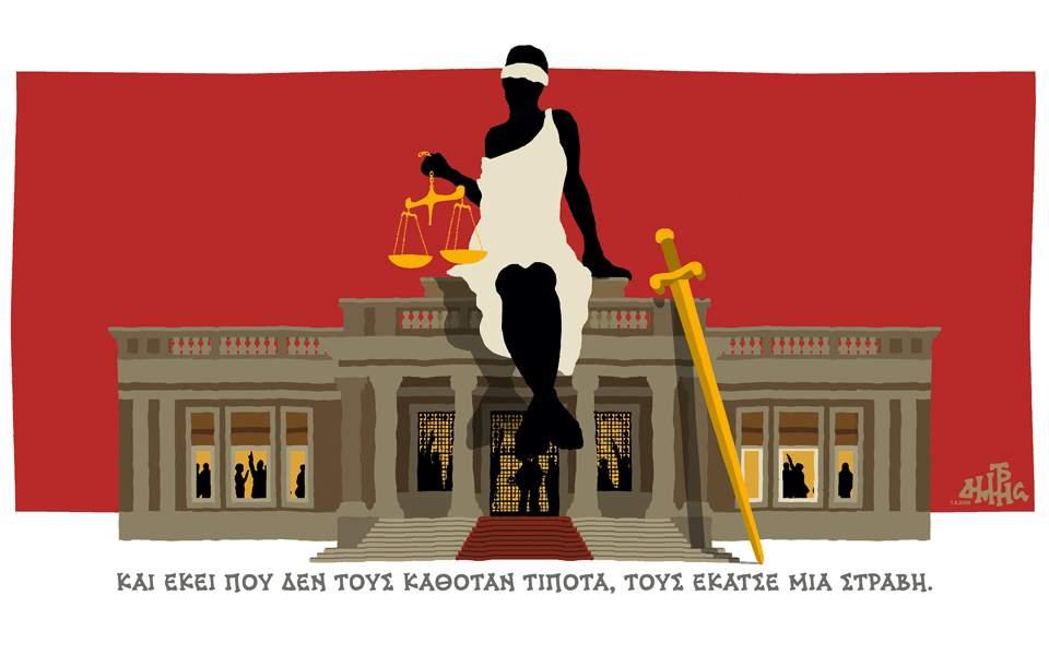 dimitirsxanztopoulos