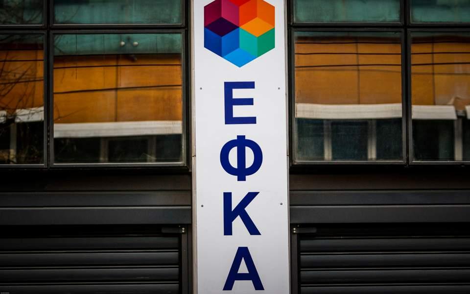 efka--3
