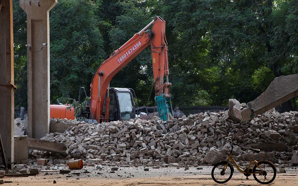 excavator-is