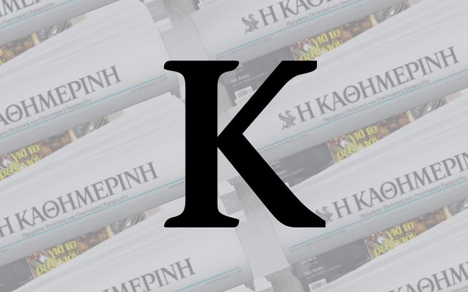 grammata-anagnwstwn
