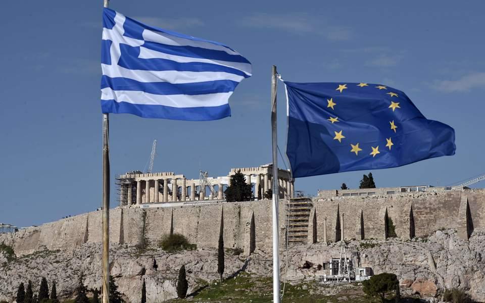 greekeconomyflaggreeceeu