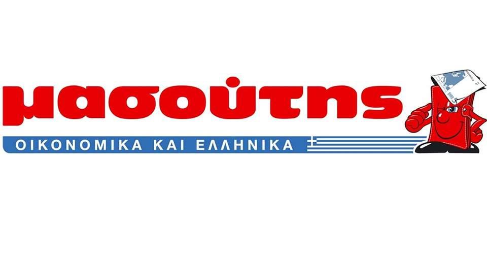 masoutis2