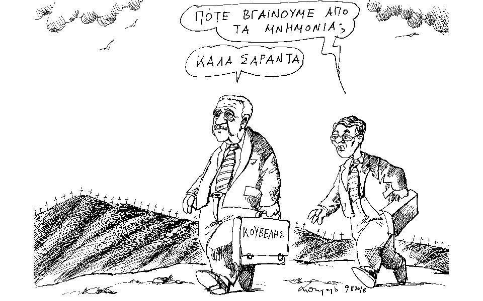 petroylakis