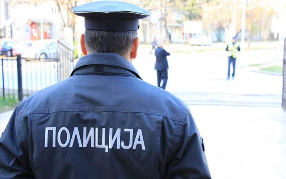 policefyrom__0