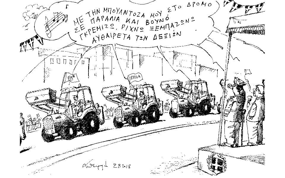 s12_skitsoandreaspetroulakis--2