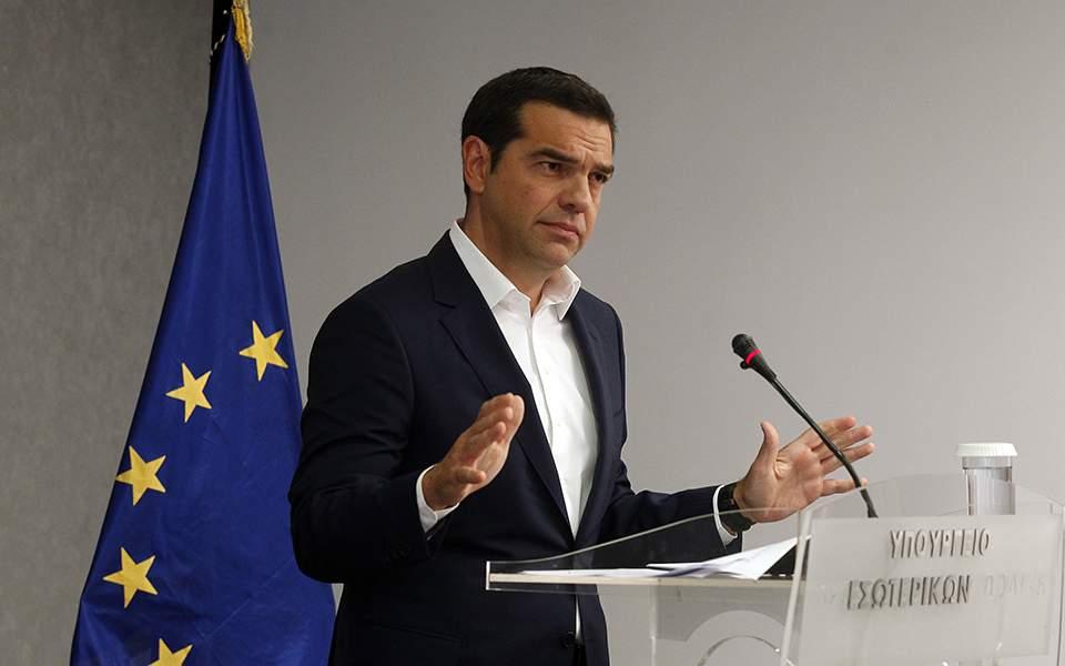 tsipras--5
