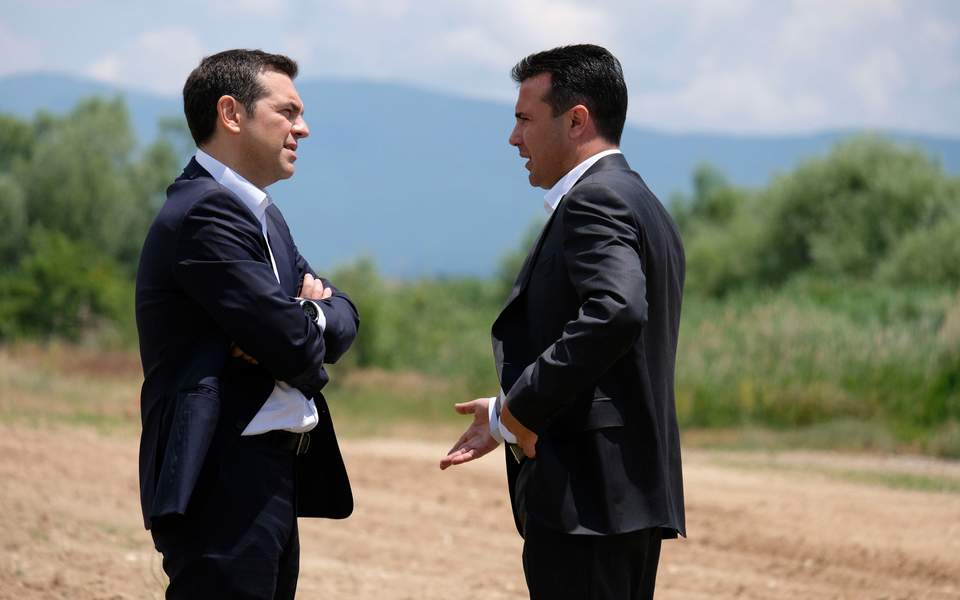 tsipras-zaef-presper