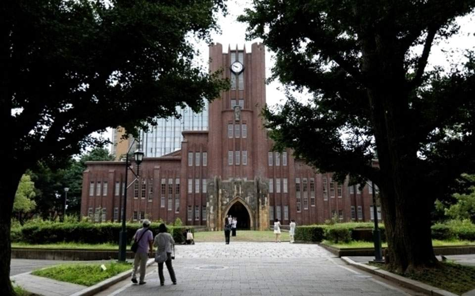 university-of-tokyo-1