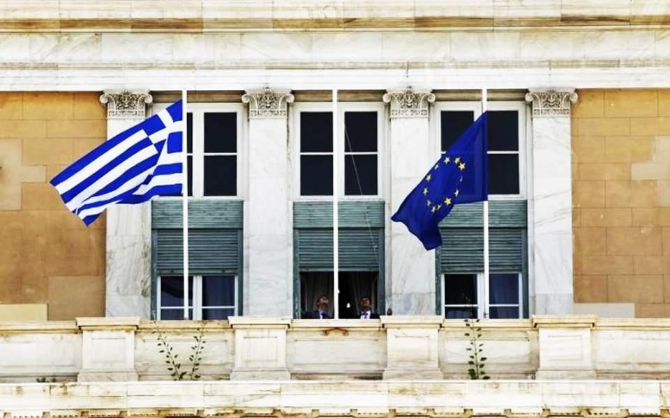 vouli-greece-bailout