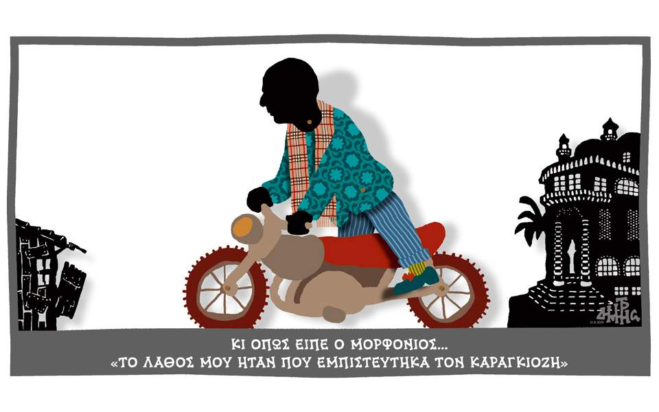 xantzopoulos--4