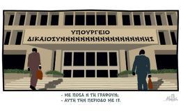 xantzopoulos